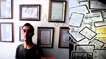 ایمان صدیقی موسس سایت ذهن آموز