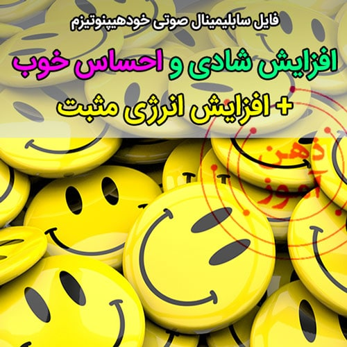happiness-2020